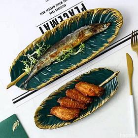 Большое керамическое блюдо Зеленое перо 12.5х36х2.5 см зеленая тарелка для подачи в форме пера большая