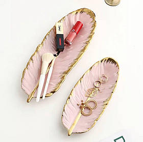 Маленькое керамическое блюдо Розовое перо 10х26х1.5 см розовая тарелка для подачи в форме пера маленькая