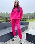 Женский спортивный костюм с худи трехнить на флисе, фото 3