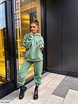 Женский спортивный костюм с худи трехнить на флисе, фото 7