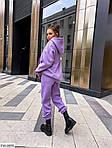 Женский спортивный костюм с худи трехнить на флисе, фото 9
