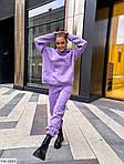 Женский спортивный костюм с худи трехнить на флисе, фото 10