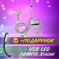 Кран водонагреватель Delimano проточный Делимано Delimao+ USB лампа