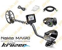 Металошукач Nokta Makro Multi Kruzer (Нокта Крузер), водонепроникний