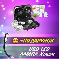 Черная силиконовая форма для льда Бриллиант охлаждения напитков+ USB лампа