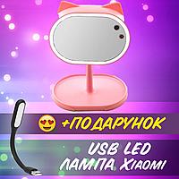 Led mirror большое зеркало с подсветкой для макиажа FOX Косметическое+ USB лампа
