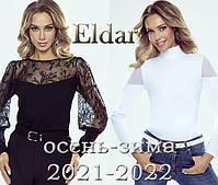 Eldar осінь-зима 2021-2022