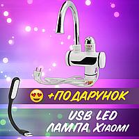 Кран электрический водонагреватель Delimano с экраном и нижним подключением дисплеем+ USB лампа