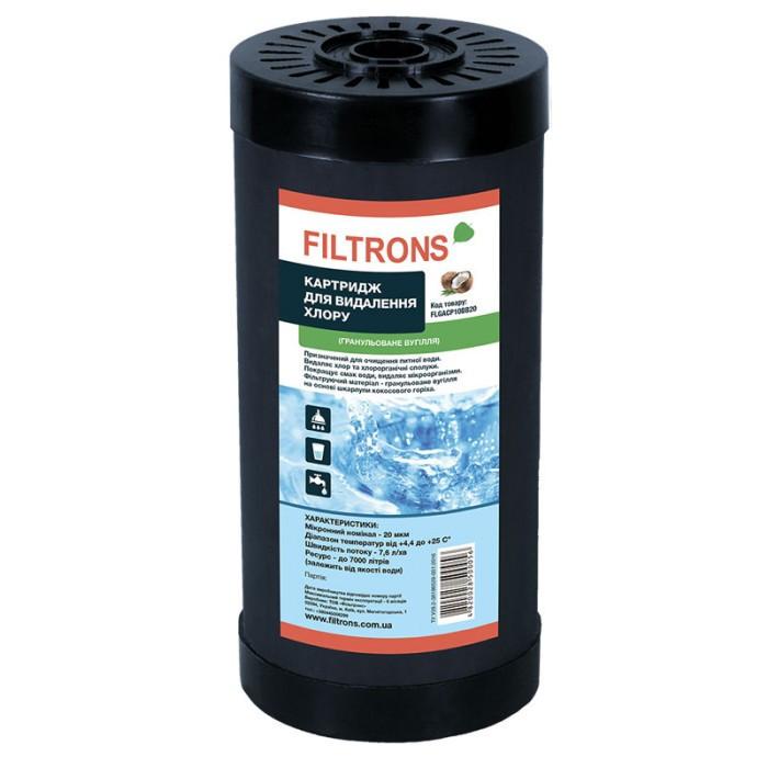 Вугільний гранульований картридж Filtrons Big Blue 10 дюймів