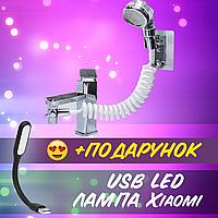 Душевая система на умывальник Modified Faucet With external Shower насадка+ USB лампа