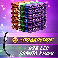 Neo Cube Нео Куб 5мм цветной Головоломка Разноцветный Антистресс магнитные шарики неокуб+ USB лампа