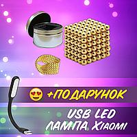 Нео куб Магнитная игрушка Neo Cube 5мм золотой 216 шариков конструктор неокуб Neocube+ USB лампа