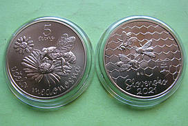 Словакия 5 евро 2021 г. Пчела медоносная.