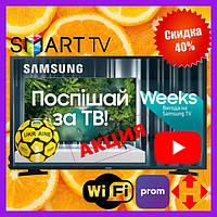 """Телевізор Samsung 42 дюймів Smart TV Full HD Android WiFi Телевізор 42"""" Самсунг Смарт ТВ 4К"""