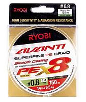 Шнур Ryobi Avanti X8 GR 150m PE0.8