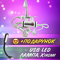Проточный водонагреватель WATER HEATER Мини бойлер+Душ с боковым подключением Delimano+ USB лампа