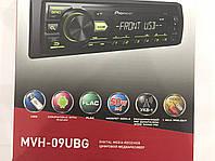 Автомагнітола Pioneer MVH-09UB/UBG( без дисководу) оригінал