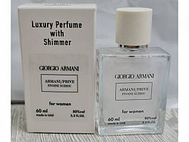 Armani Prive Pivoine Suzhou - Luxury Shimmer 60ml