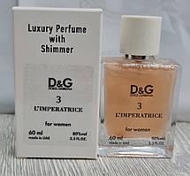 Dolce Gabbana 3 L'Imperatrice - Luxury Shimmer 60ml