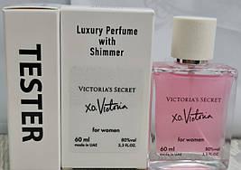 Victoria Secret XO Victoria - Luxury Shimmer 60ml