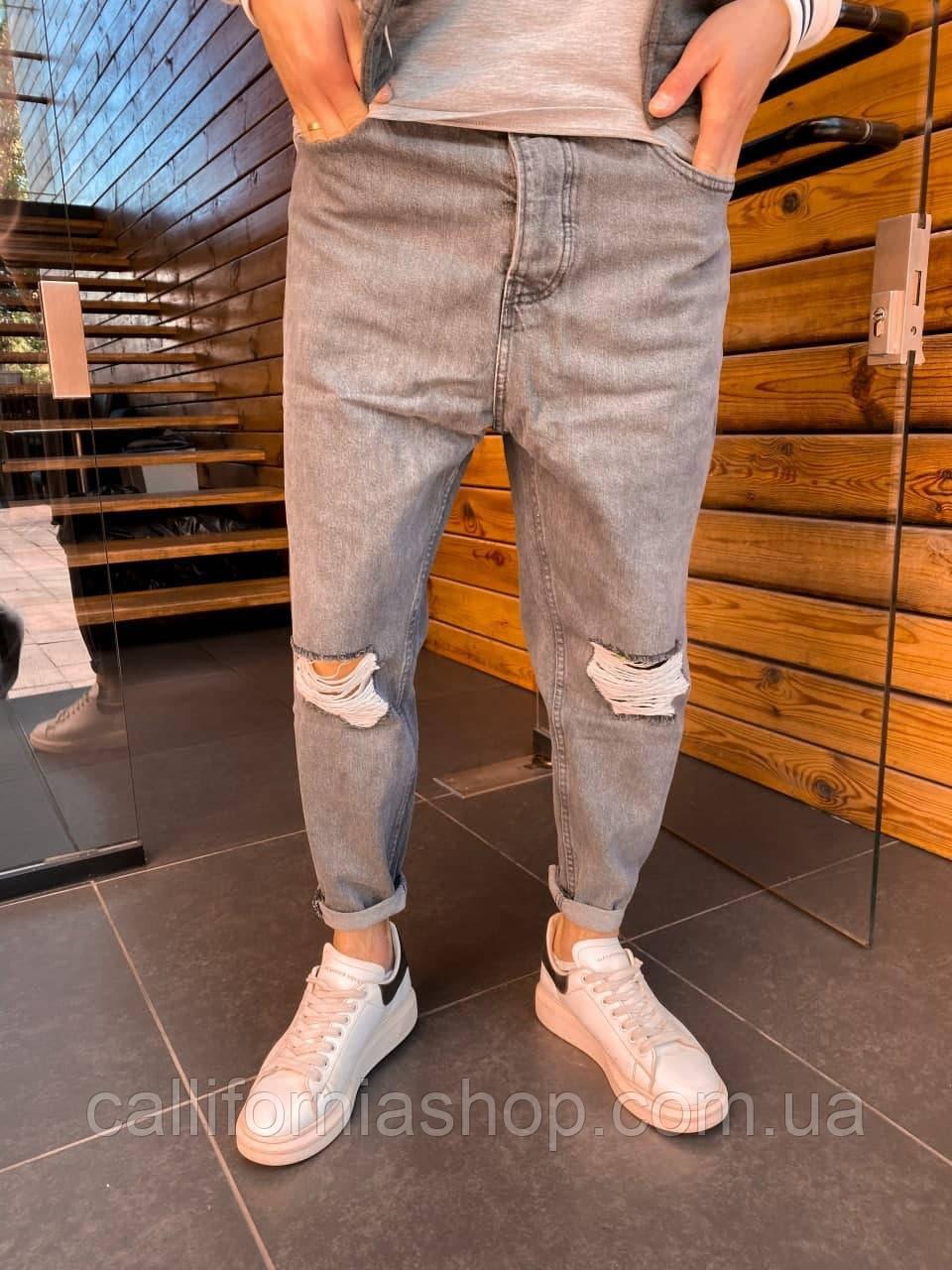 Мужские серые джинсы мом свободного кроя