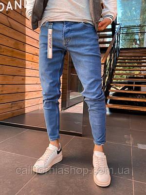 Мужские джинсы синего цвета зауженные скинни