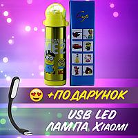 Термос zk g 603 604 BLF 46 500ml.+ USB лампа