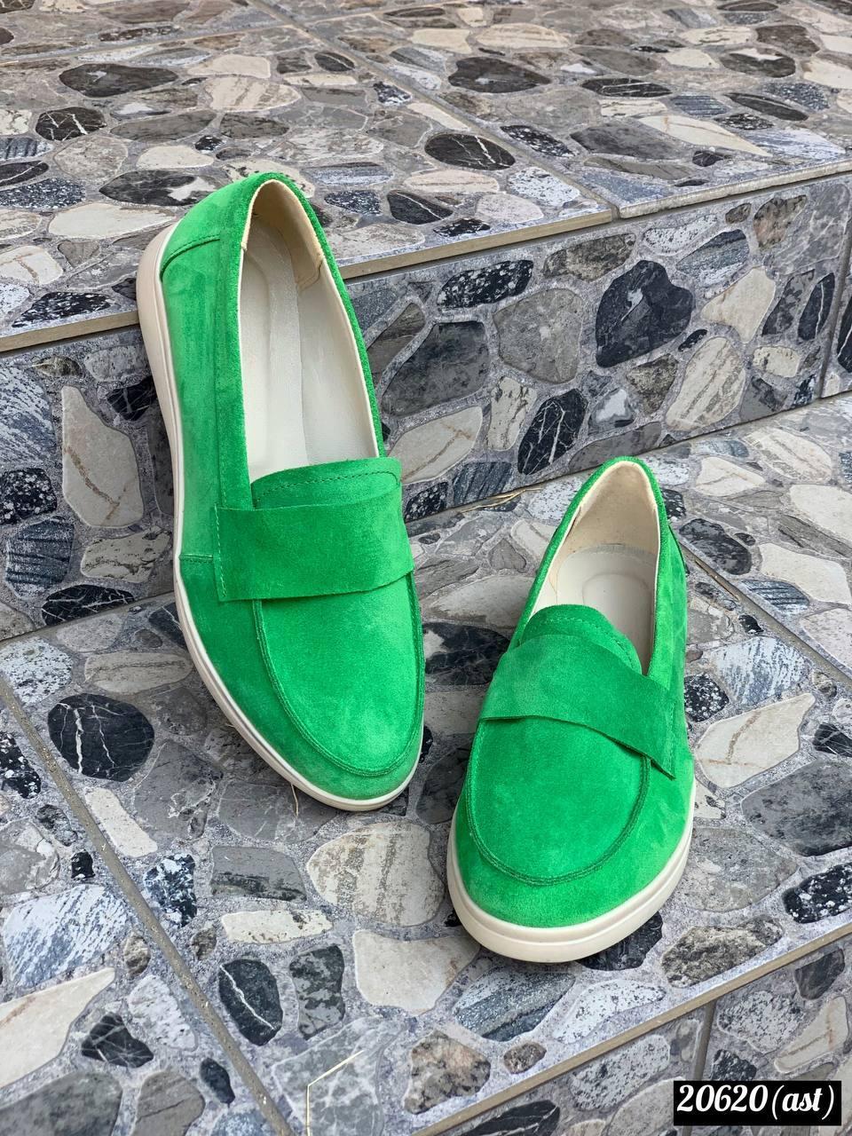 Лоферы Monika«зелёное яблоко» замш В наличии и под заказ