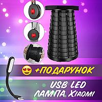 Складной табурет пластиковый круглый Fexible Stool стул для выезда на природу+ USB лампа