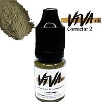 Пігмент Viva Corrector олива для перманентного макіяжа, 6мл, фото 1