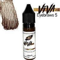 Пігмент Viva Brows 5 для перманентного макіяжа, 6мл, фото 1