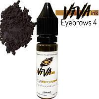 Пігмент Viva Brows 4 для перманентного макіяжа, 6мл, фото 1
