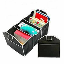 Автомобільний органайзер в багажник Car Boot Organizer складаний ∙ Сумка – органайзер в авто 3 відсіку з ручками