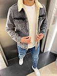 😜 Джинсовка - Мужская куртка джинсовка / стильна чоловіча джинсовка сіра на овчині, фото 2