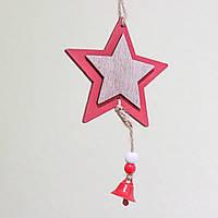 🔥 Распродажа! Новогоднее украшение-подвеска Звезда с колокольчиком