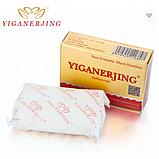 Серное мыло от кожных заболеваний- акне, псориаз, себорея, экзема, анти-гриб, отбеливающее мыло «Yiganerjing», фото 5