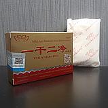 Серное мыло от кожных заболеваний- акне, псориаз, себорея, экзема, анти-гриб, отбеливающее мыло «Yiganerjing», фото 3