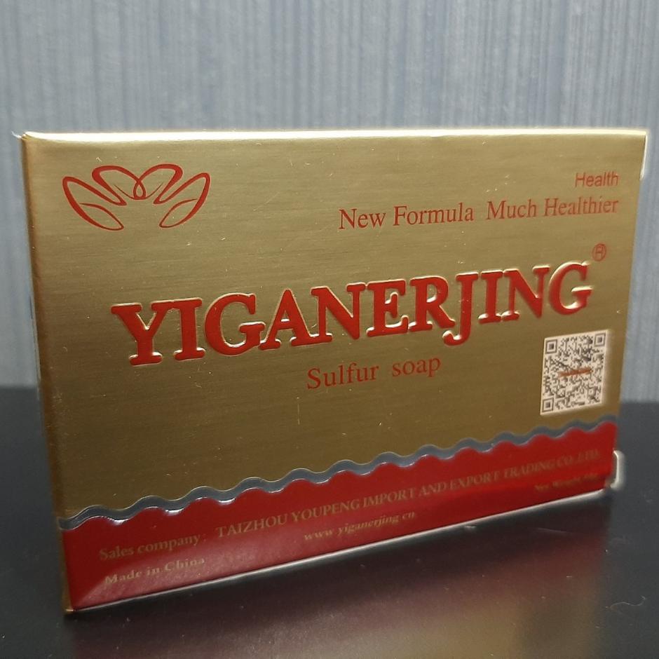 Серное мыло от кожных заболеваний- акне, псориаз, себорея, экзема, анти-гриб, отбеливающее мыло «Yiganerjing»
