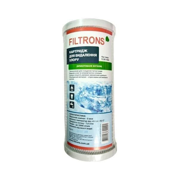 Угольный картридж Filtrons Big Blue 10 дюймов
