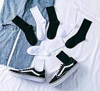 Носки 40-43 размер 4 пары высокие плотные хлопок 2 белые +2 черные упаковка женские / мужские однотонные