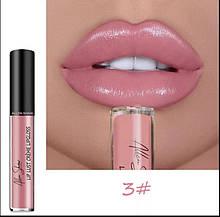 Блеск для губ с розовым оттенком - годность до 04.20.2024