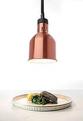 Цилиндрическая лампа для подогрева блюд (медная) Hendi