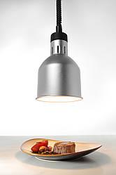 Цилиндрическая лампа для подогрева блюд (серебряная) Hendi