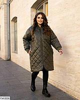 Женская демисезонная стёганная куртка на синтепоне, батал, фото 1