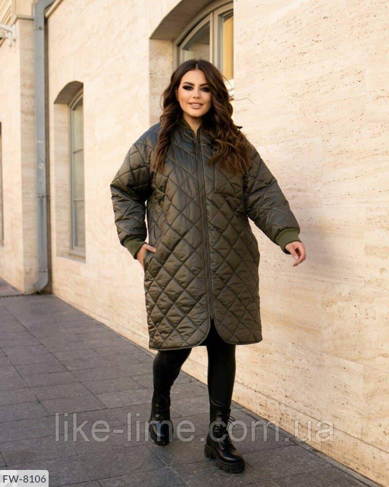 Женская демисезонная стёганная куртка на синтепоне, батал
