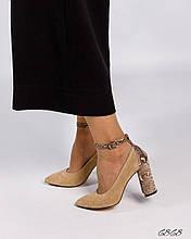 Бежевые замшевые туфли с острым носком на высоком устойчивом каблуке женские