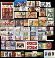 Изобразительное искусство и сокровища музеев Украины