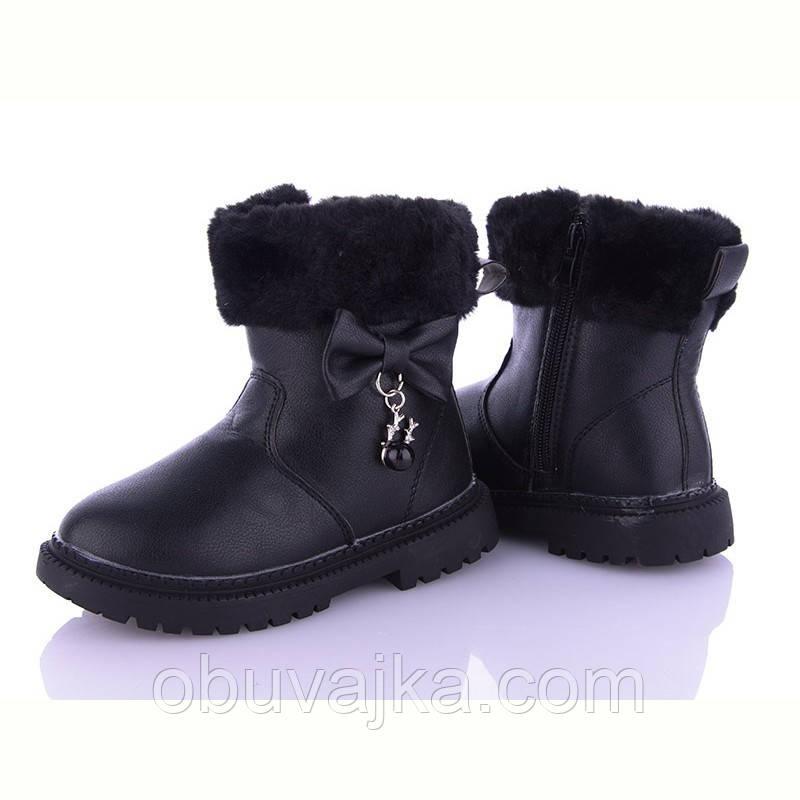 Зимняя обувь оптом Зимние ботинки для девочек 2020 от фирмы BBT(27-32)