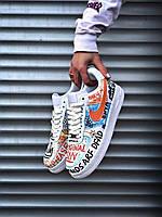 Мужские кроссовки с надписями в стиле Nike Air Force 1 Low Pauly x Vlone Pop, Найк Аир Форс лав разрисованные