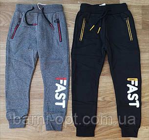 Спортивні штани утеплені на хлопчика оптом, Crossfire, 8-16 рр, фото 2